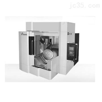 D800Z(40锥度)五轴立式加工中心机