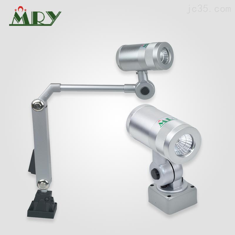 支臂式機械工作燈