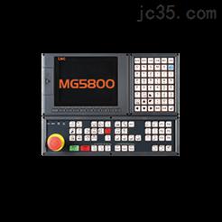 LNC-MG5800D銑床數控系統