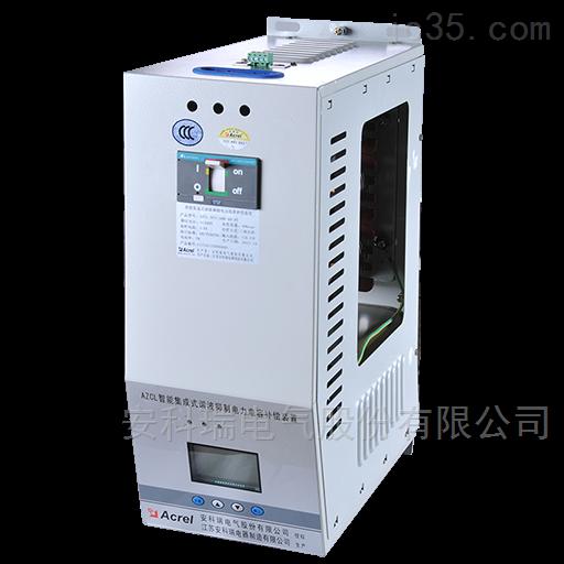 谐波抑制电力电容补偿装置(电抗材质:铜)