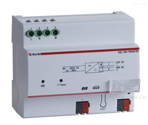 Bus智能照明控制系统 总线电源 导轨安装