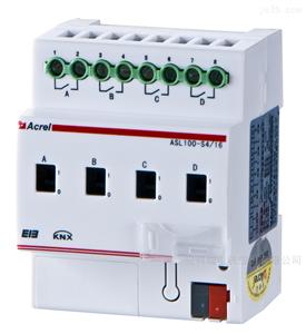 智能照明控制系统 4路开关驱动器 导轨安装