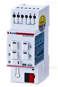 消防联动 智能照明控制系统  输入模块