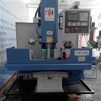 厂家热销-数控钻铣床XK7126硬轨精机钢性强
