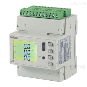 ADW210-D16 电力智能物联网仪表 电流100A