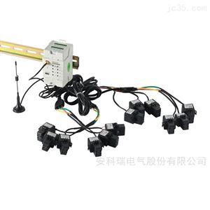 治污设备监控装置 环保用电监控仪表