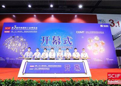 2020中国(广州)国际机器人、智能装备及制造技术展览会暨第5届华南国际工业博览会、2020广州国际数控机床展览会盛大开幕