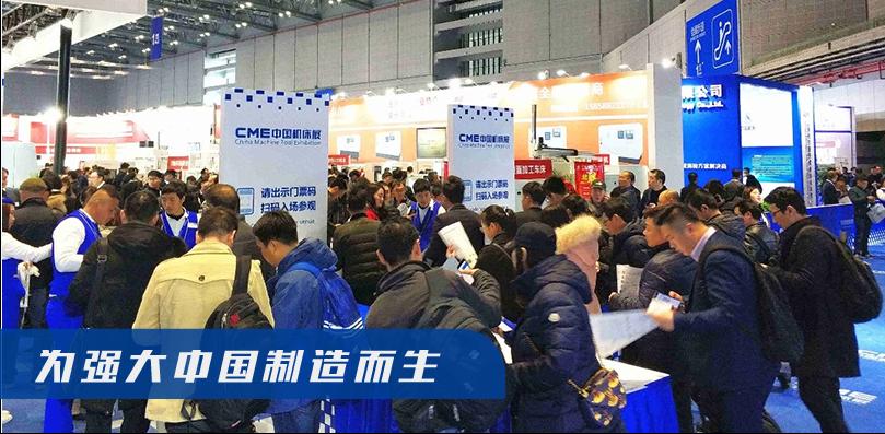 快闪视频15秒看CME中国best365亚洲版官网展