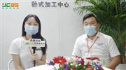 2020宁波best365亚洲版官网展圆满结束 欧捷精机收获满满