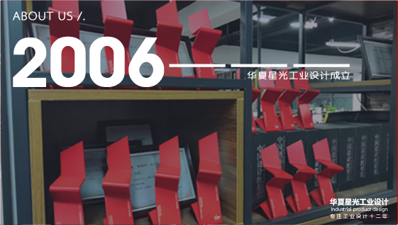 华夏星光一第22届中国国际工业博览会现场采访