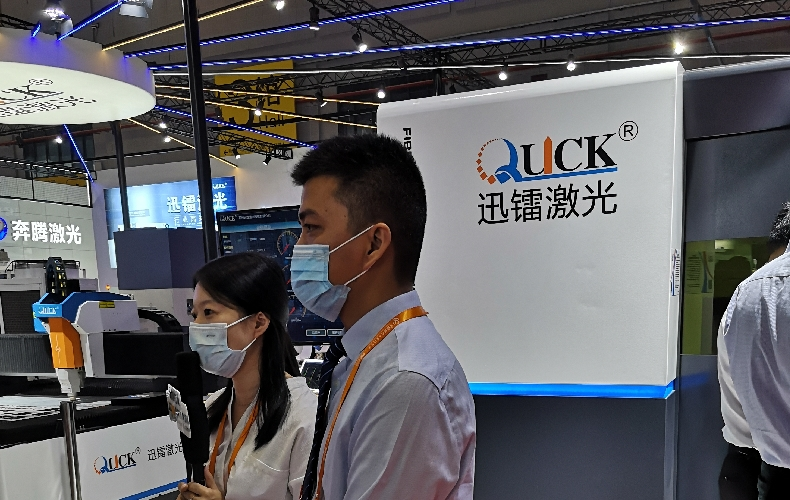 迅镭激光一第22届中国国际工业博览会现场采访