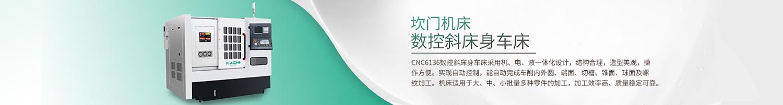 浙江省玉环县坎门w88网站手机版厂