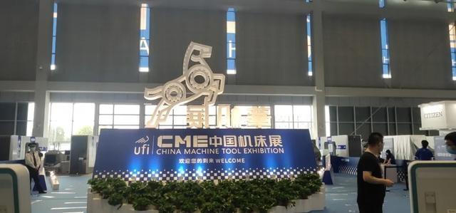 CME中国机床展隆重开展 机床商务网带你现场直击