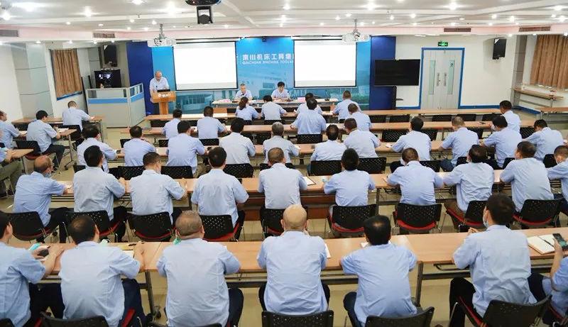 秦川机床本部召开2020年上半年经营工作会