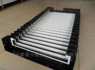 銑床風琴防護罩
