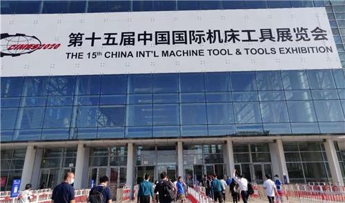 亚马森机床亮相北京CIMES 再显穿孔机魅力