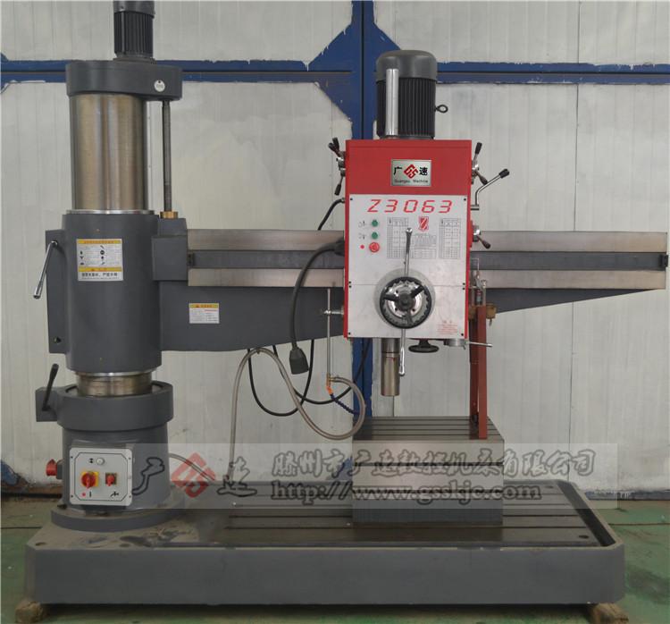 Z3063机械摇臂钻床