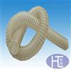 HTPU400耐磨吸尘管